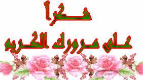 ما سبب احمرار السماء بفلسطين مساءً Attachment