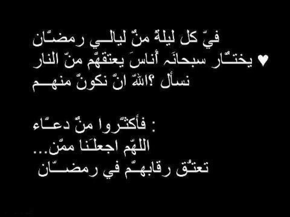 قصيدة في وداع شهر رمضان المبارك منتدى الكفيل