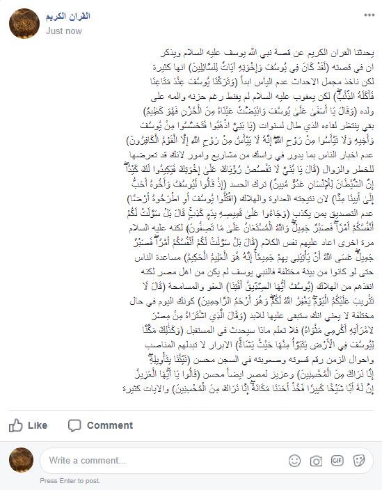اضغط على الصورة لعرض أكبر.  الإسم:مصر.jpg مشاهدات:262 الحجم:185.3 كيلوبايت الهوية:33197