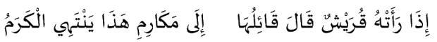 الاســـم:output-onlinepngtools-1.jpg المشاهدات: 9 الحجـــم:8.1 كيلوبايت
