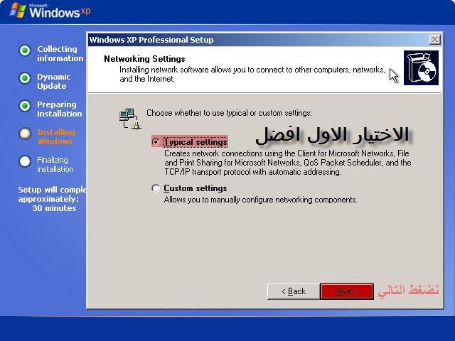 طرح سمند lxef7 درسال جدید ۹۶ طريقة فرمتة الكمبيوتر xp بالصور