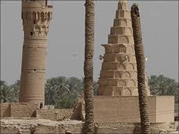 مرقد النبي الكفل محافظة بابل ناحية الكفل