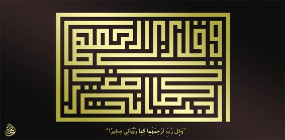 موقع تحميل خطوط عربية جميلة 2018 - Free Arabic Fonts